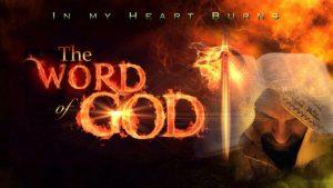 """إيضاح منطقي للقب """"كلمة الله"""" يوحنا الدمشقي"""