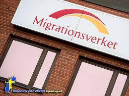 مسيحيون لاجئون يتعرضون الى تهديد من قِبل مسلمين في السويد!!