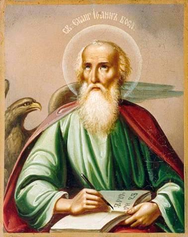 هل لم يكتب يوحنا الإنجيل المنسوب اليه لأنه كان لا يقرأ ولا يكتب؟