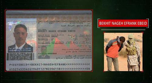 """داعش يذبح الشاب القبطي المختطف في ليبيا .. والتهمة """"كافر"""""""