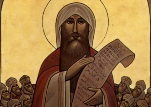 انا في الب والاب في - للقديس أثناسيوس الرسولي
