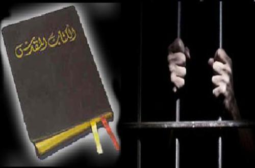 """نيابة أكتوبر تجدد حبس المتهم بتوزيع """"كتب مقدسة"""" 15 يوم وتوجه له تهمة ازدراء الأديان"""
