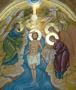 المعمودية علي إسم الثالوث القدوس قبل مجمع نيقية