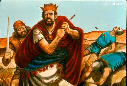 هل انتحر شاول بحسب (1صم 31) ام قتله العماليق في (2 صم 2: 5)؟