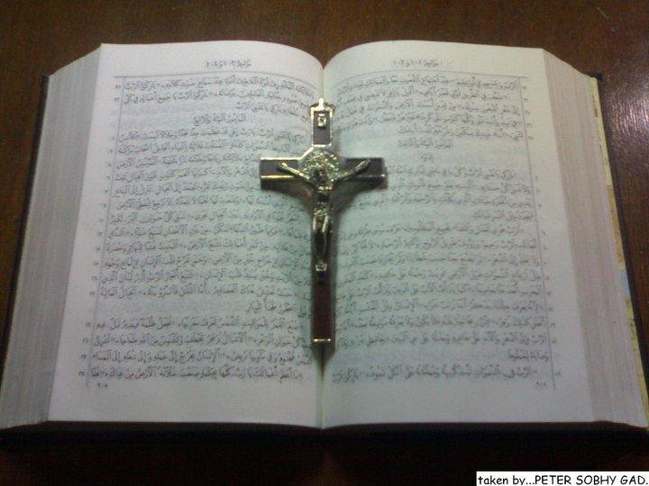 أيمكن أن يكون الإيمان معقولاً؟ تحديد مبادئ الكتاب المقدَّس بشأن الإيمان