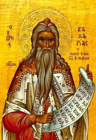 زكريا ويوحنا المعمدان يشهدان لألوهية المسيح، فكيف لا يكون هو الله؟
