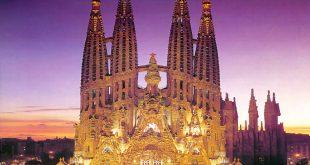كنيسة العائلة المقدسة بأسبانيا