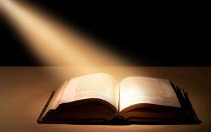 السؤال 74 (الكتاب المقدس) هل معقول أنك تجهل من كتب كتابك المقدس؟