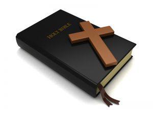 السؤال 13 (الكتاب المقدس) أين ذهبت تلك الكتب؟ أليست من كلام الله؟ كيف اختفت؟