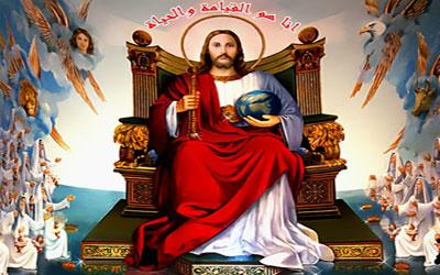 السيد المسيح إله أم رسول؟