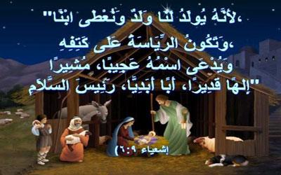 هل المسيح هو الله وابن الله؟ القمص عبد المسيح بسيط