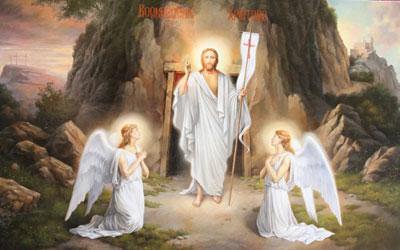 هل تنبأ داود النبي عن قيامة المسيح؟
