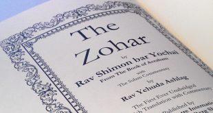 سفر نشيد الأنشاء وقدسيته عند اليهود