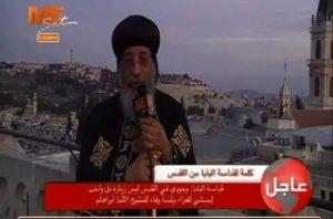 """عبد المنعم أبو الفتوح يهاجم البابا تواضروس ويصف ما فعله بالـ""""خطأ"""" ويصف الزيارة بالـ""""تطبيع مع العدو الصهيوني"""""""