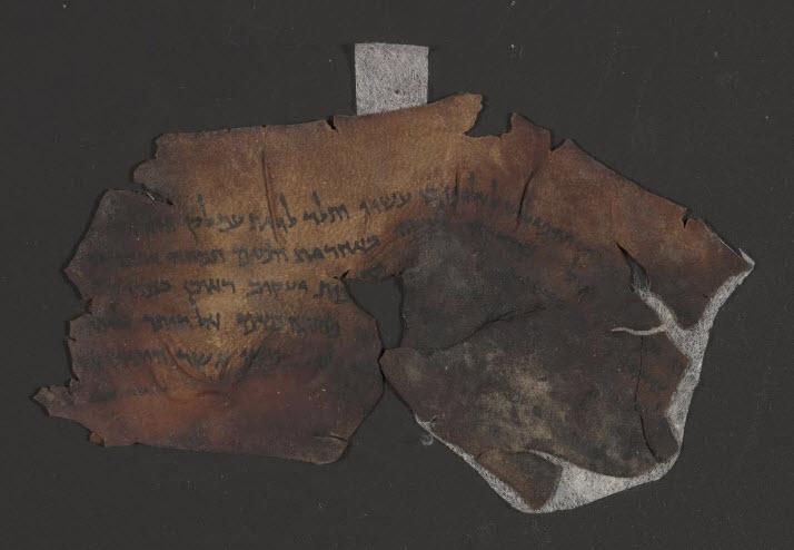 هل بشرت مخطوطة قمران 4Q252 برسول الإسلام؟ هل قالت بأن الذبيح هو إسماعيل؟