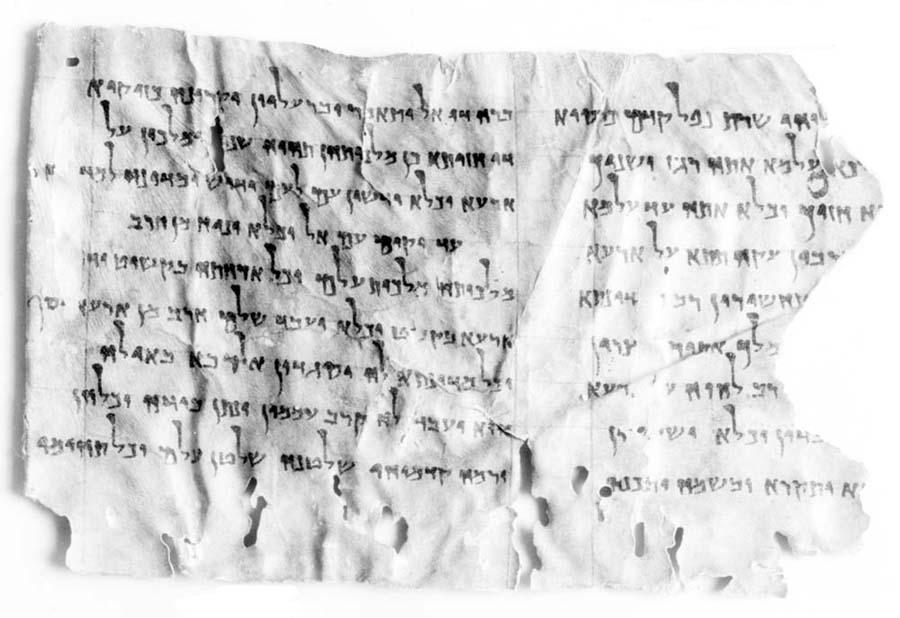 هل تنبأت مخطوطات قمران عن رسول الإسلام؟ مخطوطة 4Q246 (الرؤيا الآرامية) أنموذجا