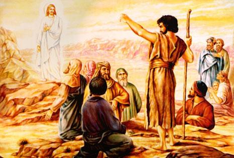 رسالة يوحنا المعمدان ج1