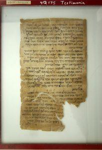 مخطوطات البحر الميت (قمران) واهميتها في دراسة الكتاب المقدس