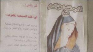 منشورات على جدران بغداد لمطالبة النساء المسيحيات ارتداء الحجاب وتقول ان العذراء كانت محجبة