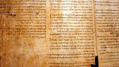 مخطوطات قمران - مخطوطات البحر الميت