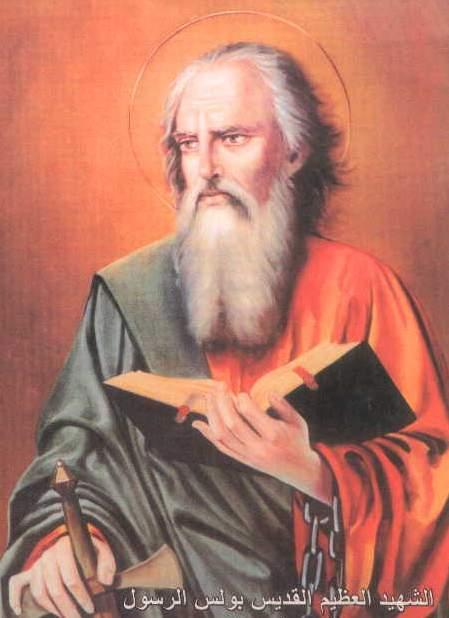 #العيّنة_بيّنة (6) هل كان بولس الرسول ينافق اليهود والأمم لكي يكونوا مسيحيين؟