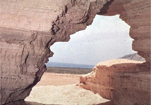 جزء من وصية لاوي (احدى الكتب الابوكريفية اليهودية)