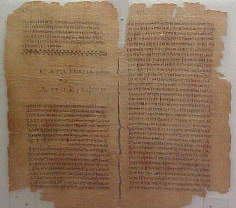النص القبطي لإنجيل توما – كريغ بلومبرغ – أستاذ متخصص في العهد الجديد، معهد دنفر