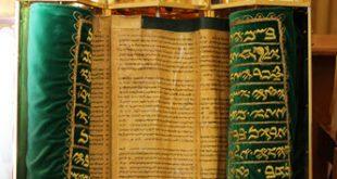 التوراة السامرية ، ما هيّ؟ وما قيمة نصّها مقارنة بالنص الماسوري؟ - اليس بروتزمان