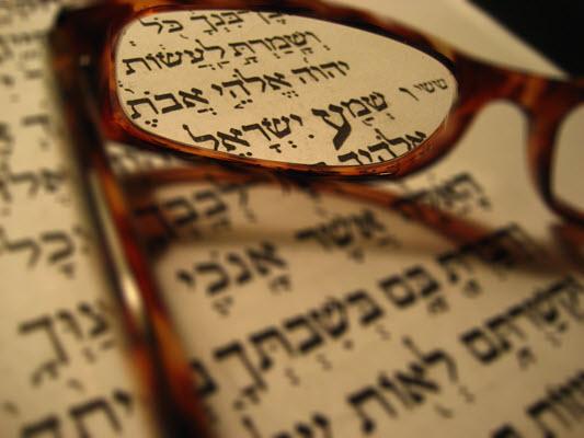 إله العهد القديم، هل هو إله عنصري لشعب إسرائيل فقط؟ شبهة والرد عليها