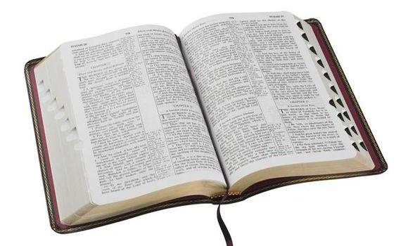 الفهم الواعي لحزقيال 16 وتوضيح بعض الاعداد