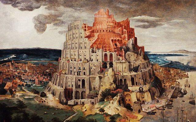 إله العهد القديم هل هو إله يغار من بشر؟ شبهة والرد عليها