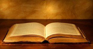 شهادة مخطوطات قمران قبل الميلاد بأن اسحاق هو الذبيح