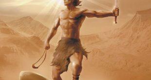 بطل بيت لحم الأول والثاني - داود النبي والرب يسوع المسيح