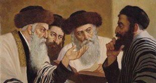 لماذا رفض الحاخامات يسوع ؟