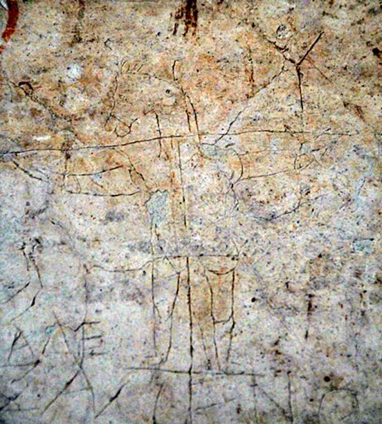 عبادة المسيح كإله في المجتمعات المسيحية الاولى، نقش أليخامينوس