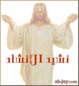 """تفسير """"صرة المر حبيبي لي بين ثديي يبيت"""" (نش 1: 13)"""