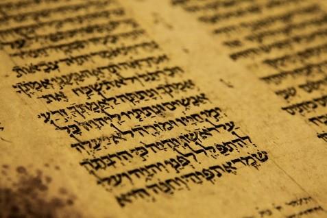 تاريخ انتقال نص العهد القديم من سنة 300 قبل الميلاد الى سنة 150 بعد الميلاد (ولادة النص القياسي)