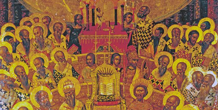 مجمع نيقية، هل إخترع عقائد جديدة أم أكَّدَ على العقائد المستقرة من عصر الرُسل؟ عرض ونقد ورد