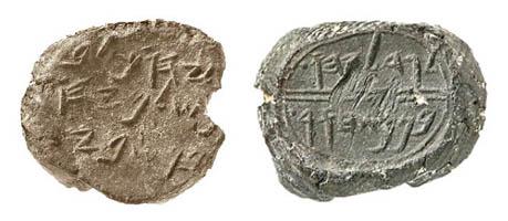 علم الآثار يثبت دقة الكلام المذكور في سفر ارميا (2)