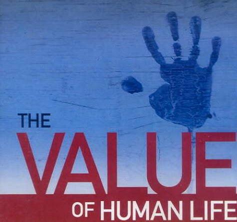 القيمة الجوهرية inherent value ووجود الله