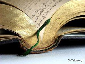 هل ما لدينا الآن هو ما كتبوه في ذلك الوقت؟ كيف يتأكد المسيحي من نص العهد الجديد؟