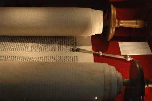 نظرة شاملة لكتب العهد القديم