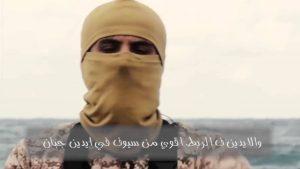 اوبريت سلام فاق الخيال لـ شهداء ليبيا ــ ايبراشية سمالوط