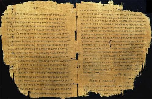 قانونية أسفار العهد الجديد