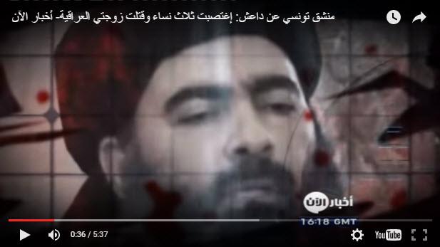 بالفيديو.. منشق عن داعش: لا أتذكر كم مرأة اغتصبتها +18