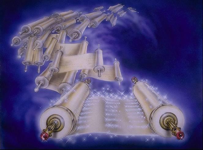 سفر الرؤيا