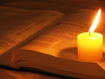 قراءة العهد الجديد