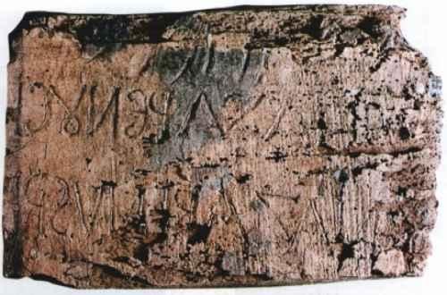IESUS NAZARENUS REX IUDAEORUM Santa Croce