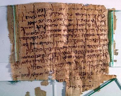 نص إنجيل توما الغنوصي المنحول بالغة العربية