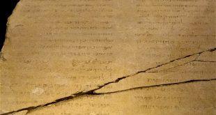 شهادة من الاثار -ترجع الى ما قبل المسيحية- تثبت يهودية الإعتقاد بموت المسيح وقيامته المعجزية بعد 3 ايام !